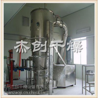 常州杰创干燥优价供应FL系列沸腾制粒干燥机