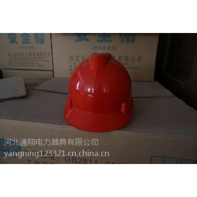 芜湖ABS安全帽V型I型厂家直销可定做