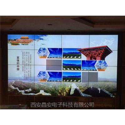 晶安电子(图)、did液晶拼接屏、青海液晶拼接屏