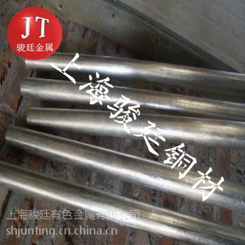 供应BFe10-1-1铁白铜电阻率
