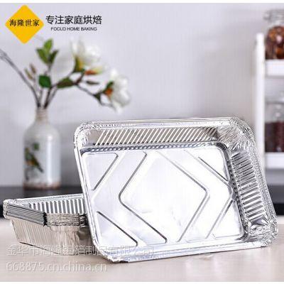 AC3150 烧烤专用锡纸烤盘 餐饮铝箔餐盒 烤火鸡盘工厂直销 环保