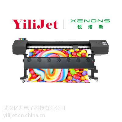 供应XENONS|锐诺斯X2-6405SH油画布写真机