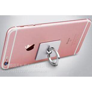 北京手机指环架定制 加工手机支架厂家 批发手机指环支架