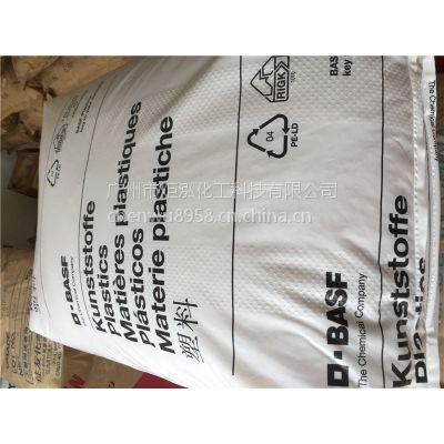 代理塑料原料PA66德国巴斯夫 A 3HG5 BK00564