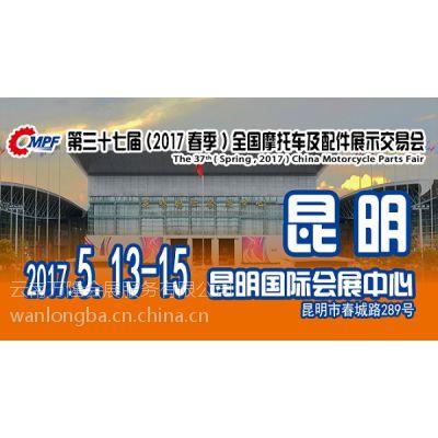 2017中国摩配会昆明站展台设计搭建