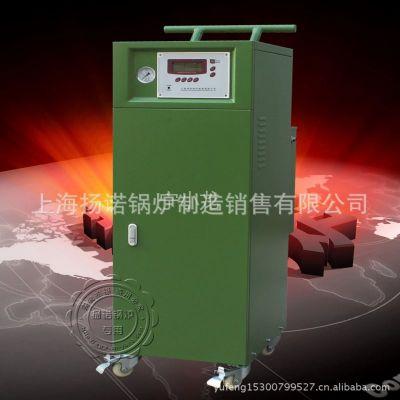 供应油污克星 高温高压 全自动18w电蒸汽发生器 工业清洗机