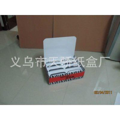展示盒哪家好,厂家供应锅锅展示盒,餐具展示盒,质量好,交货快,找天骄纸盒厂