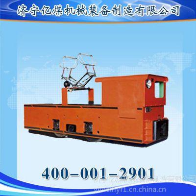 供应高效率6吨架线式电机车