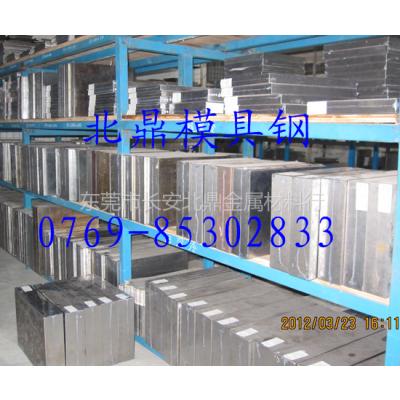 供应天津預硬塑膠模具鋼718H  特价2311--塑胶模具钢