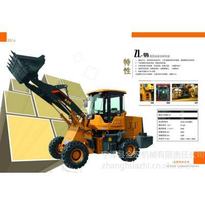 供应轮式装载机铲车改装各种装载机改装各种叉车厂家
