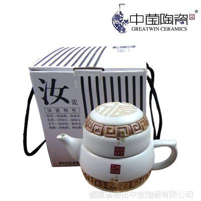 汝窑茶具批发 快客杯个人杯一壶一杯 功夫旅行茶具套装 手抓茶壶