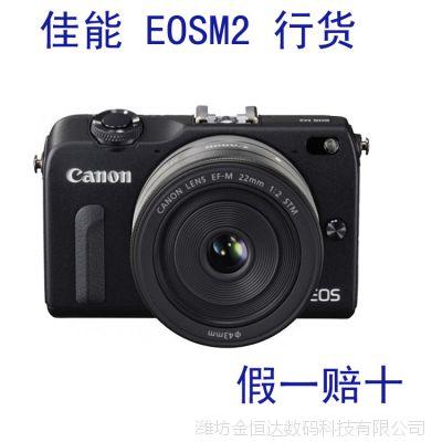 批发行货佳能微单数码相机EOS M2 微距 长焦 广角 1800万像素联保