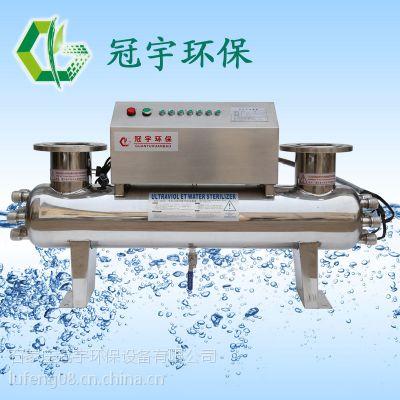 浙江船舶污水水处理装置紫外线消毒器价格