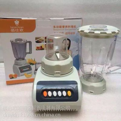 佰仕欢果汁机批发价格多功能料理机家用豆浆机水果榨汁机/搅拌机 适合做展会地摊的产品