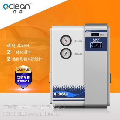 厂家批发 东莞仟净去离子水设备小型实验室分析用去离子水生产设备