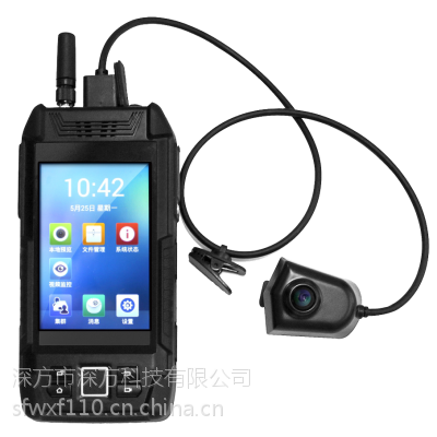 4G单兵,手持终端,4G智能终端,远程无线监控