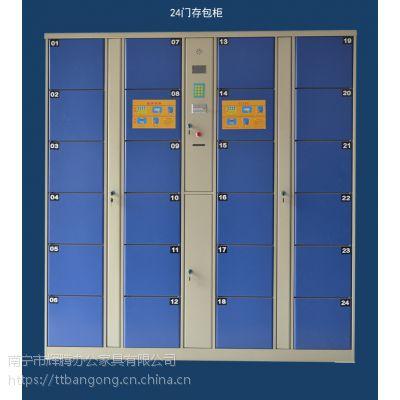 辉腾钢制文件柜 资料柜 档案柜 财务柜 更衣柜 储物柜 保密柜 存包柜