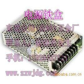 供应天关电源、电脑主机电源、录像机电源机壳、铁盒