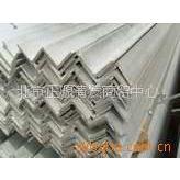 供应北京镀锌角钢 北京热镀锌角钢  国标角钢 优质角钢 天津热镀角