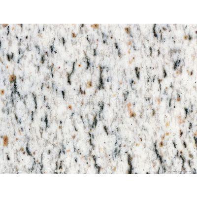 供应各类花岗岩翻新结晶养护