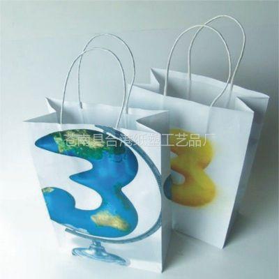 供应纸袋定做订做印刷服装袋礼品袋牛皮纸袋手提袋纸袋包装