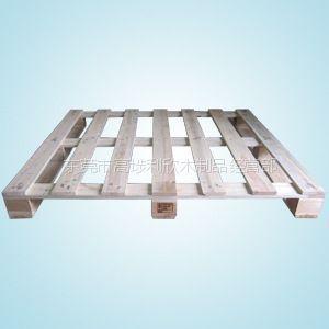 供应熏蒸木盘 熏蒸木地台板