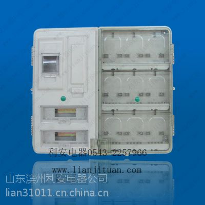 供应9户,12户,16户PC透明聚碳酸酯电表箱