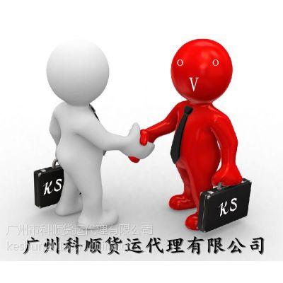 供应广州至日本海运双清散货拼箱整柜海运价格