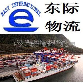 供应家具海运到澳大利亚 澳洲国际货运代理 双清门到门包出熏蒸证