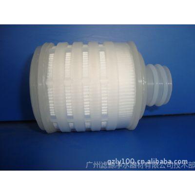 供应PP聚丙烯折叠滤芯|微孔膜折叠滤芯|折发叠滤芯批