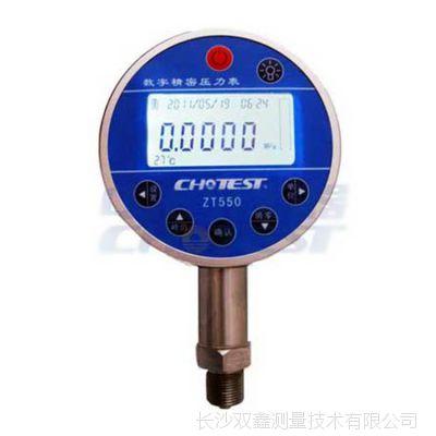 数字精密压力表ZT550!高精度智能压力测量仪表用于校验其他仪表