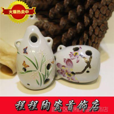 景德镇陶瓷民族乐器水滴形陶瓷笛子专业生产瓷笛批发彩绘三孔陶笛