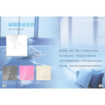 供应全国低价智能家居厂家 智能艺术律动系列 RF遥控智能开关