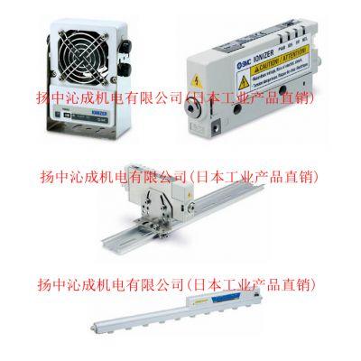 供应日本原装SMC(株)除静电器,除电机,除静电离子风机IZN10-0117