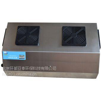 HD-YT-6G环都亚泰挂壁式臭氧发生器(食品厂专用)