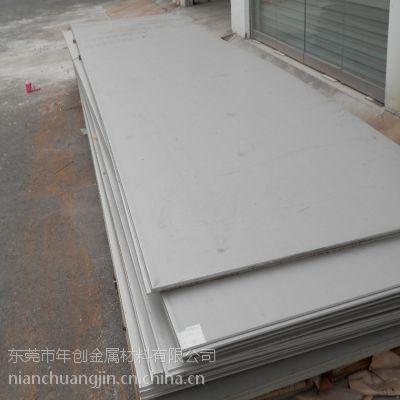 广东304不锈钢板厂家批发 316L耐腐蚀不锈钢板 薄板 中厚板