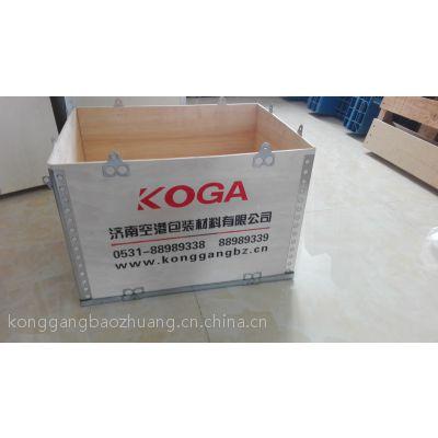 济南厂家供应河南变频器用钢边箱12306,尺寸均可定制