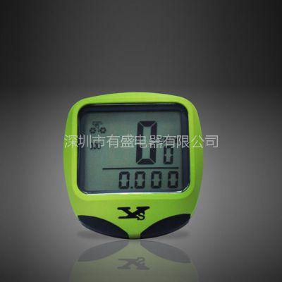 供应款YS山地自行车码表里程表(王者风范)热卖款码表,保2年