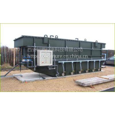 生物法电镀废水处理设备