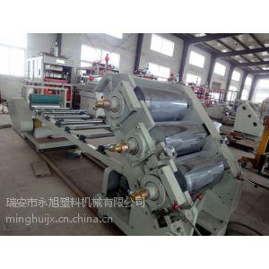 供应三辊压延机-明辉塑料机械厂家