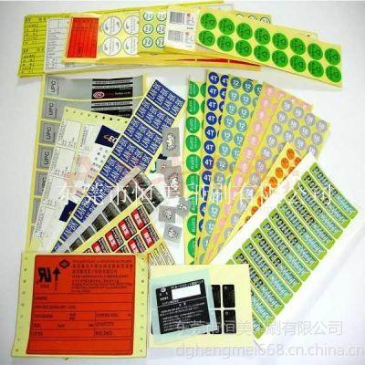 供应不干胶印刷 不干胶标签印刷 铜版纸不干胶印刷