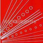 供应供应A502不锈钢焊条A502铬镍不锈钢电焊条