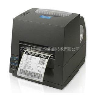 供应苏州直销热转印不干胶标签打印机