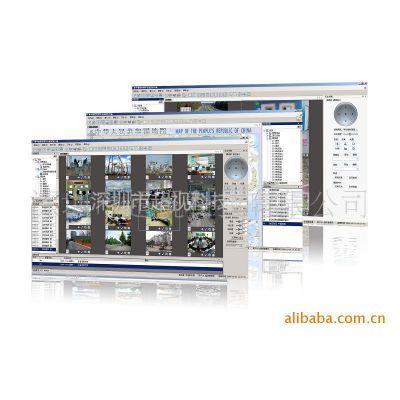 供应超视v8金融系统监控软件 数字监控系统 网络监控
