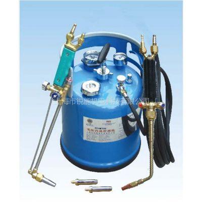 供应无压汽油焊割机|汽油焊割机器|汽油切割机器|金属焊割机