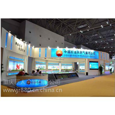 供应2014第四届贵阳汽车文化节