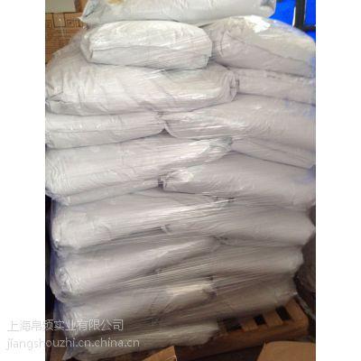供应汉高耐高温热熔封边胶,低温胶KS3561