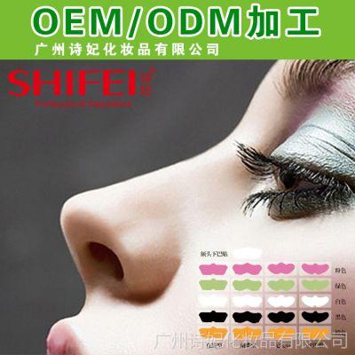 供应鼻贴oem加工厂 蝴蝶型橙色鼻贴 T区部位 鼻贴黑头导出液OEM加工厂