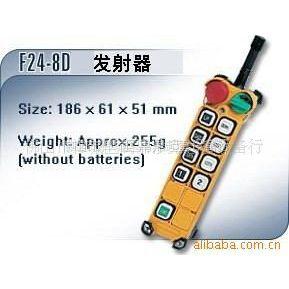 供应TELECRANE F24-8S TX/RX台湾禹鼎遥控器/汽车遥控器/机械设备遥控