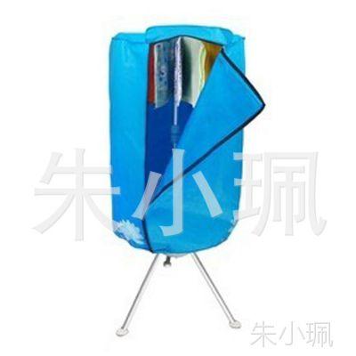 厂家批发家用暖风干衣机,衣服烘干机,烘衣机暖风机